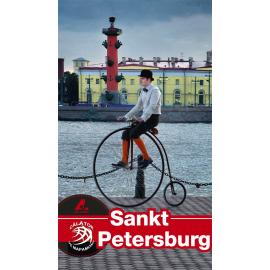 Ghid turistic Sankt Petersburg